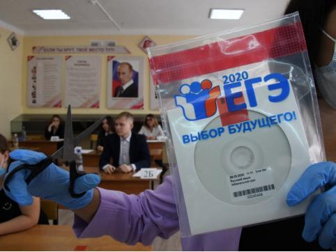 В России могут отказаться от обязательного ЕГЭ для всех