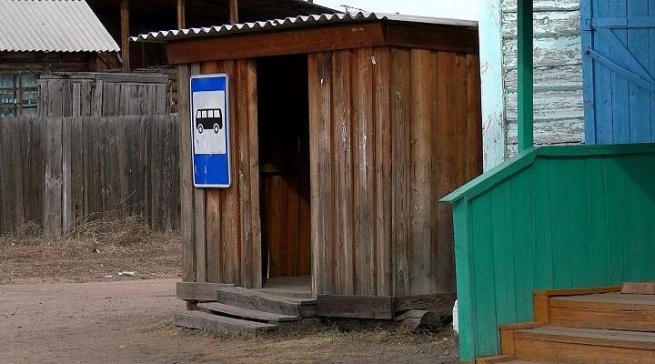 Забайкальские дети не могут попасть в школу из-за пьющего водителя