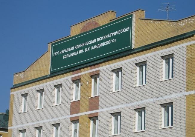 Суд обязал психиатрическую клинику Кандинского в Чите обеспечить охрану объекта