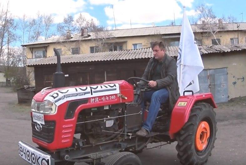 Про Почту России и трактор «Вечорки»
