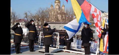 На корвете «Герой Российской Федерации Алдар Цыденжапов» поднят Андреевский флаг