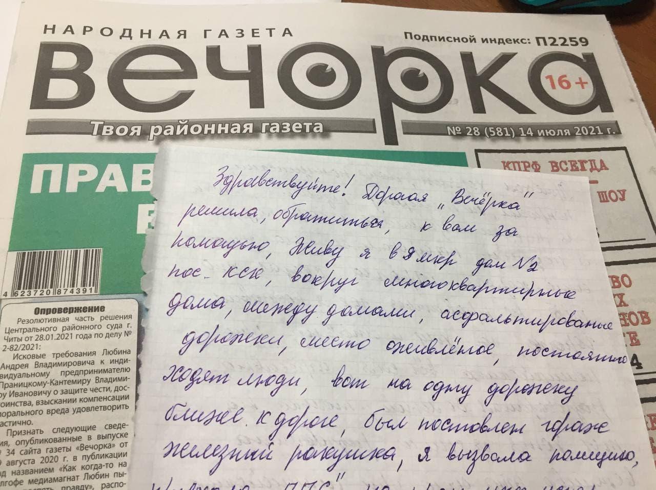 «Вечорка ЦУР»: Наглец убрал свой гараж в поселке КСК