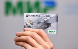 В России продлили выдачу карт