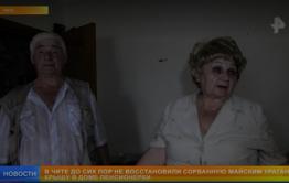 Следователи проверят информацию о пожилой паре, прожившей 2 месяца без крыши