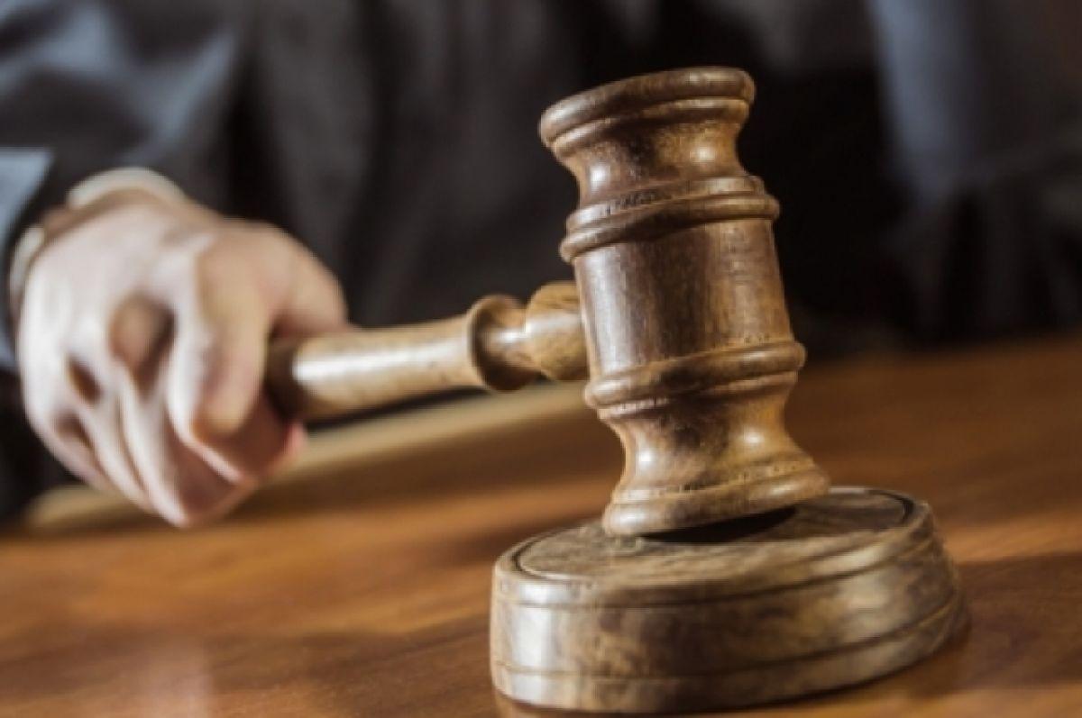 Забайкалец, сбивший на машине подростка, предстанет перед судом