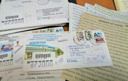 Про работу УК и библиотекаря из Зубарево