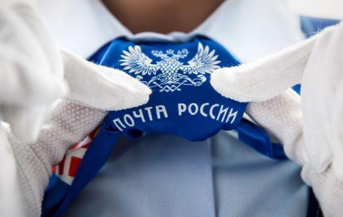 Трамп, помоги «Почте России»!