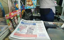 Коронавирус ударил по экономике «Вечорки», но мы держимся