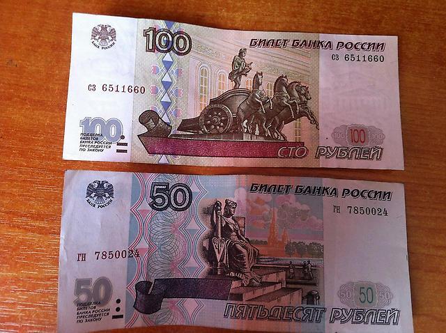 150 рублей в час – минимальную почасовую оплату труда предложили ввести в России