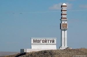 Режим ЧС ввели в забайкальском поселке из-за нехватки угля