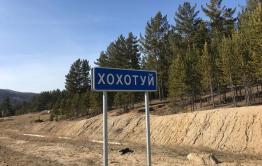 Хохотуй хочет стать первым в 10-ке самых веселых названий России