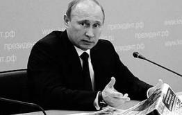 Забайкалка предлагает Путину и Медведеву подписаться на «Вечорку»