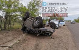 В Краснокаменске школьник перевернул чужую машину