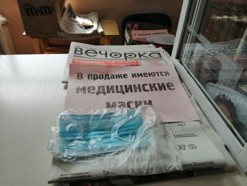 Российский вирусолог предложил ужесточить штрафы, а не закрывать города