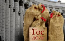 Более 26 млрд рублей – сумма госдолга Забайкалья