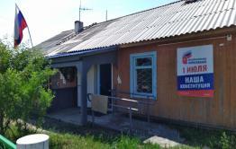 В основной день голосования в Забайкалье работает 923 избирательных участка