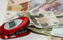 «Мегафон» и «Билайн» повысят стоимость архивных тарифов