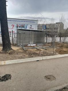 Из серии достопримечательности Читы: перевернутая остановка на ул. Коханского напротив Диагностического центра. 25 апреля