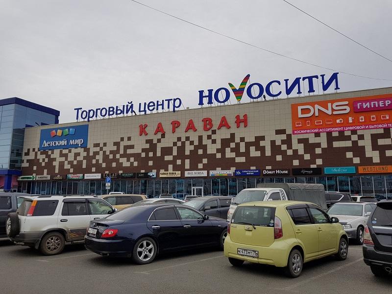 Новогодняя благотворительная ярмарка пройдет сегодня в «Новосити»