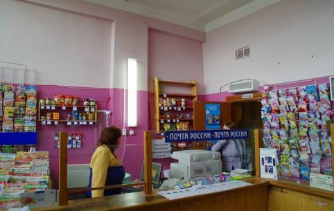 Наглость «Почты России»: женщине отказали в оформлении подписки в 6 отделении в Чите