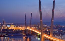 Владивосток стал официальной столицей Приморья