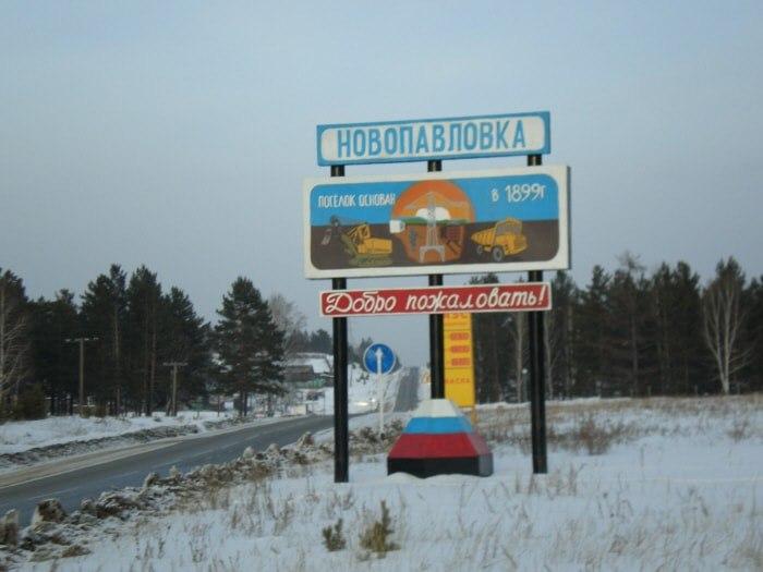 Снег парализовал движение авто в районе Новопавловки