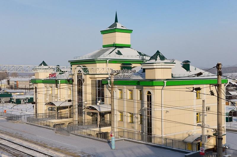 Новый вокзал открыли в Могоче