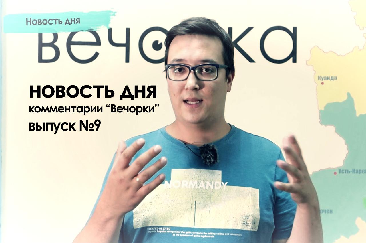 Мосту в Михайловке быть!