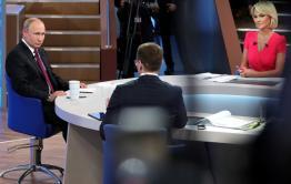 Следком начал проверку после вопроса читинки Путину