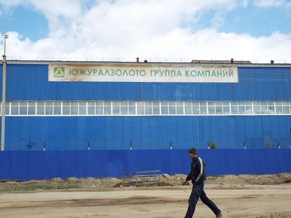 Вторую за полгода голодовку объявили работники Дарасунского рудника в Забайкалье