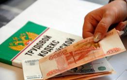 Суд оштрафовал директора Гарсонуйского ГОК за невыплату зарплат работникам на сумму 16 миллионов