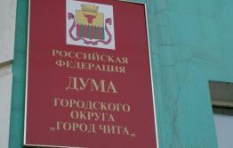 «Партия Роста» скинула эсеров с выборов в гордуму