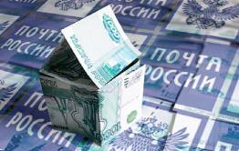 В Забайкалье сотрудница почты обокрала 74-летнего пенсионера на 300 тысяч