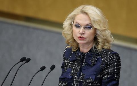 Голикова предупредила о скачке смертности от коронавируса