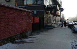 Посетители бара «Бардак» в Чите еженощно писают на памятник архитектуры