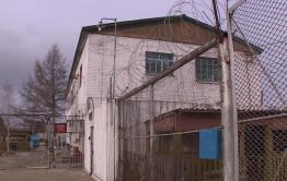 Сотрудник УФСИН пытался протащить заключенному наркотики