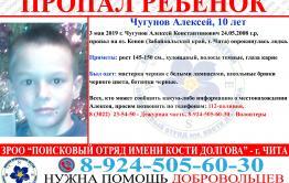Пропавшего после заплыва на Кеноне 10-летнего мальчика пока не обнаружили