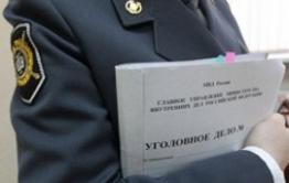 Бывшему начальнику отделения уголовного розыска Дульдургинской полиции грозит до 5 лет лишения свободы