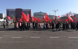 Около ста человек приняли участие в шествии КПРФ в Чите