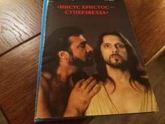 Мы узнали, чем занимался Осипов до приезда в Забайкалье. Санкт-Петербург, 21 августа