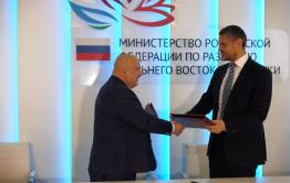 В Забайкалье инвестор направит  300 миллионов рублей на социальные проекты