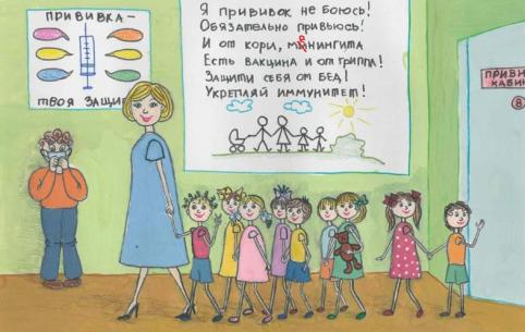 В российские школы перестанут пускать детей без прививок