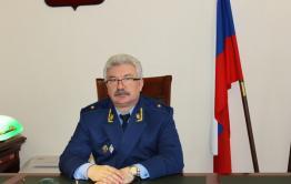 12 января – День работника прокуратуры России