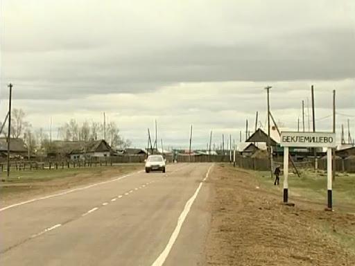В селе Читинского района нет пенсии из-за отсутствия связи в Сбербанке