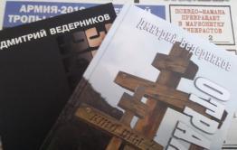 Главарь ОПГ, причастной к убийствам в Забайкалье и Москве — Кузя из «Осиновских»