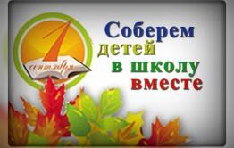 Мать-одиночка, работающая уборщицей, попросила помощи читателей «Вечорки»  в сборе детей в школу и сад
