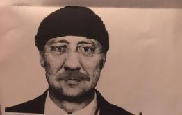 В Чите продолжаются поиски мужчины, подозреваемого в попытке совершения сексуального правонарушения с детьми