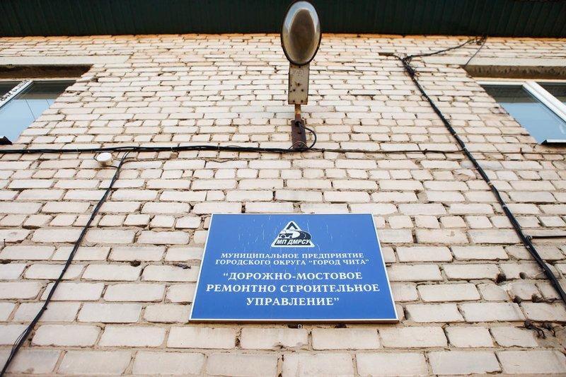 ДМРСУ после вмешательства прокуратуры погасило 3,6 млн. р. долгов перед работниками