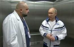 Коронавирус нашли у главврача московской больницы - ранее он без маски общался с Путиным
