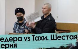 Ведера: «Я тоже Иван Голунов» -